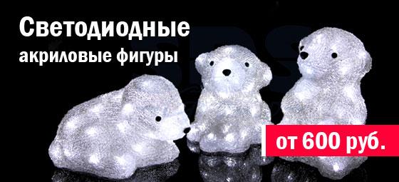 Светодиодные фонари для уличного освещения цена тюмень